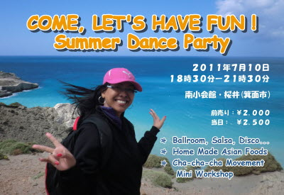 Dance Flyer 5 - Summer Dance Party 2011 - Postcard