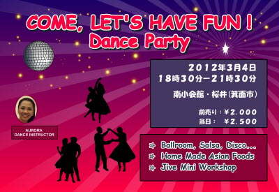 Dance Flyer 6- Dance Party 2012 - Postcard