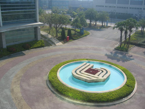 Fountain in front of Applied Building in Tainan with Logo