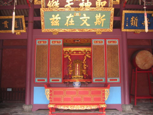 Inside of Ta Cheng Palace, Confucius Temple, Tainan