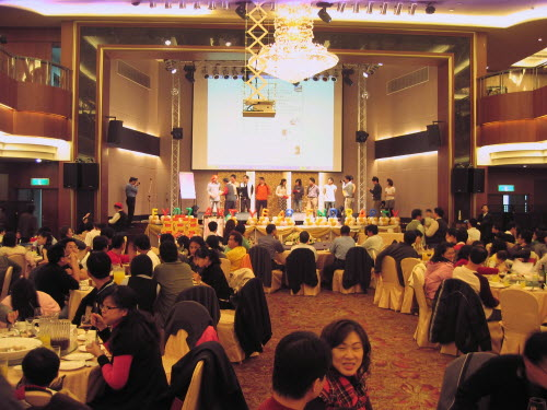 Lottery, AKT Taiwan Year End Party, Tainan