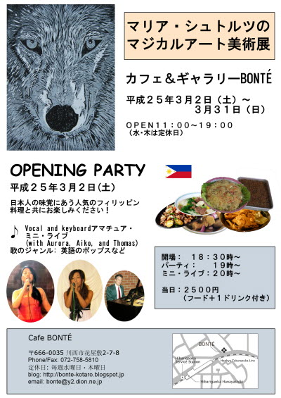 Maria Strutz in Cafe & Gallery Bonte - Opening Party 2013 - Flyer